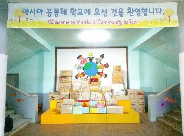 12월 25일 필리핀 하이옌 태풍피해 아동청소년을 위한 기부 벼룩시장이 아시아공동체학교에서 열리다.
