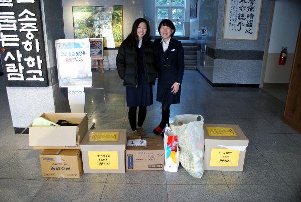 부산사대부고 학생들의 자발적 필리핀 기부물품 모으기 운동