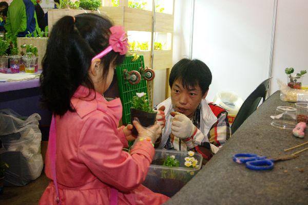 아시아공동체학교 도시에서 자연을 가꾸다