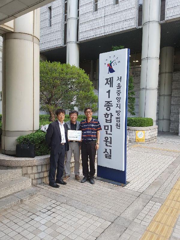 주)아시아커뮤니케이션 구글, 텐센트에 특허침해금지소송