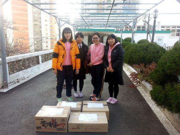 부산문화여자고등학교 학생들의 기부 선행