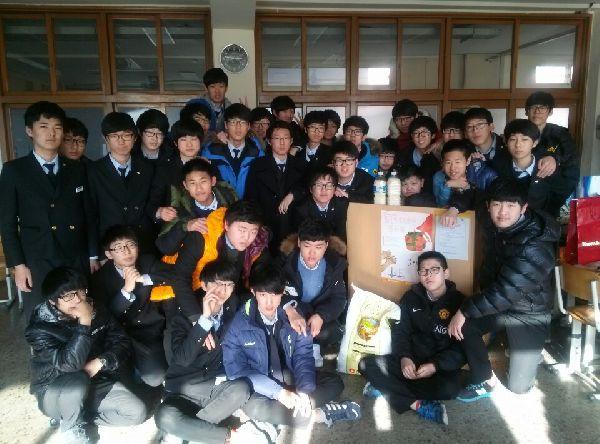 동래고등학교 학생들의 필리핀 친구들 돕기 기부현장